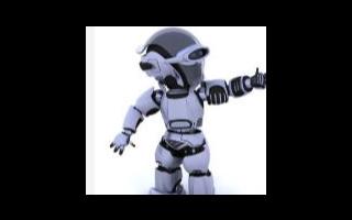 思必馳推出人口普查機器人助力第七次人口普查工作