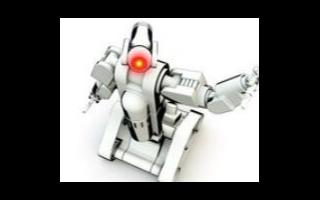 机器将替代人类的一切工作吗