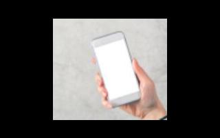 隻果已申請全新指紋識別技術,為新一代全面屏手機而服務