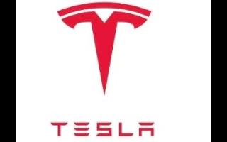 为提高交付量,特斯拉在北美新聘大约1000名销售...