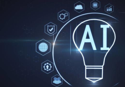 """拒绝""""AI算命""""小程序,反对网络迷信思想"""