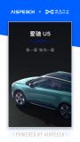 2021款愛馳U5全球煥新上市,作為20萬級智能電動車明智之選