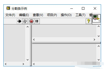 LabVIEW分割條控件的設置和界面設計實例