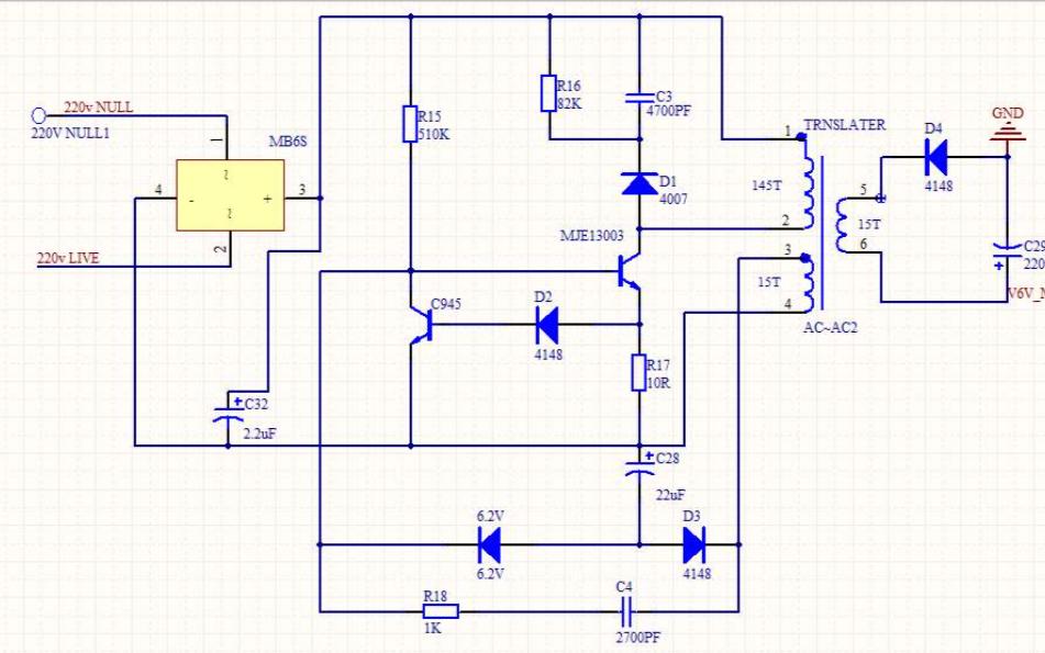 不同形状的磁芯在开关电源中有什么样的影响