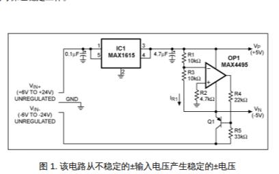 如何在运算放大器上使用空闲的运放产生负电源
