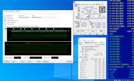 冰封600R散热器可以完美兼容AMD和英特尔两家的各个主流平台