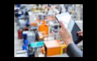 西門子致力自動化和數字化解決方案,引領工業生產更進一步