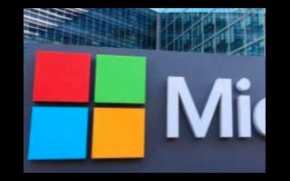 微軟正在開發另一個功能,它將使這種體驗更好