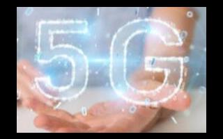 5G進入新起點,領軍者如何承擔生態使命