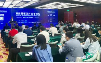 第二十二届中国国际高新技术成果交易会在深圳成功举...