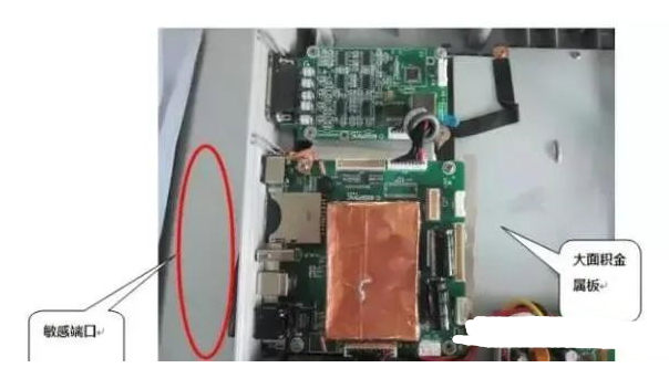 心电图机器进行ESD干扰测试死机和重启的解决办法