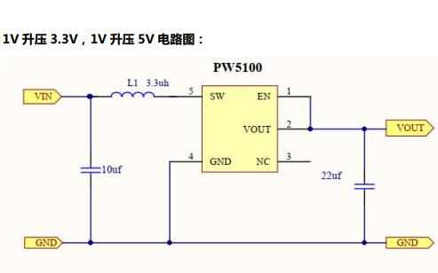 1V升压3.3V和5V的电路图和方案详细概述