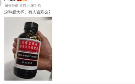 卢伟冰暗示新品Redmi Note 9系列,小米...