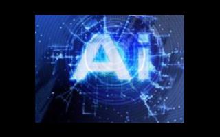 人工智能的未来趋势和走向