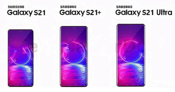 效仿iPhone12,三星Galaxy S21也将取消附赠的有线耳机?