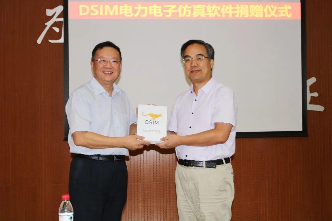 首款国产电力电子仿真软件DSIM
