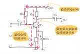 直流电路分析方法