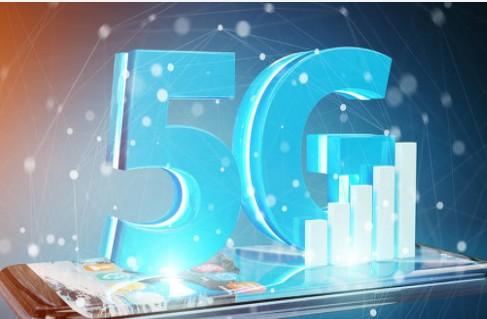 新基建领航,5G赋能企业数智化转型