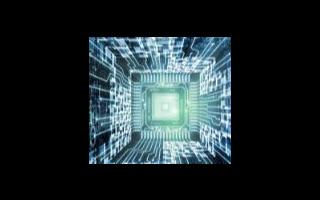 英特尔塑造高性能计算的未来