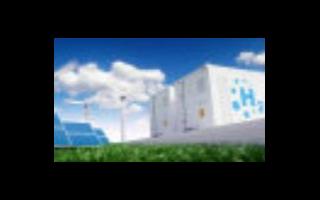 Arcola Energy公司研發了一款專有的氫燃料電池動力系統平臺