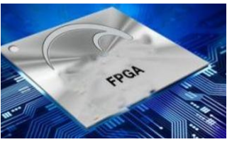 理解FPGA的基礎知識FPGA專業術語