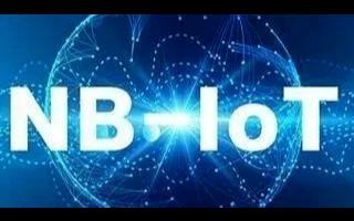 """紫光展銳NB-IoT產品家族又添一員""""芯""""實力賦能全球萬物互聯"""
