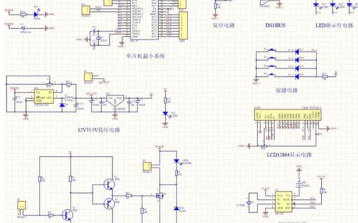 基于單片機的熱水器水溫控制系統設計