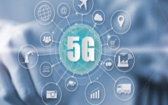 中国移动杨杰:强化6G、量子通信等前沿领域谋划布局