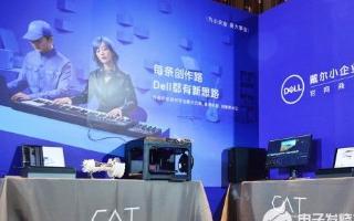 2020博鰲文創周在海南博鰲盛大舉辦,探討科技與文化的融合