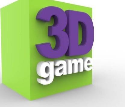 3D打印在醫療行業的應用及前景分析