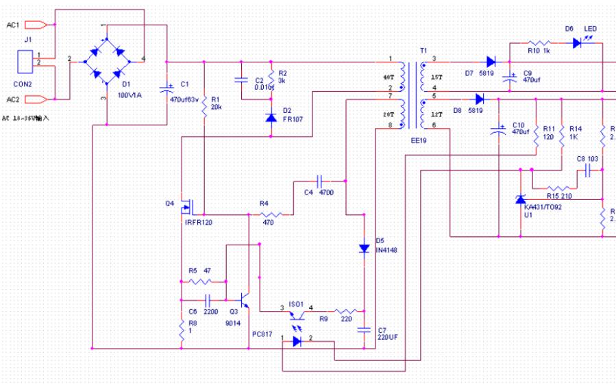开关电源设计的学习教程
