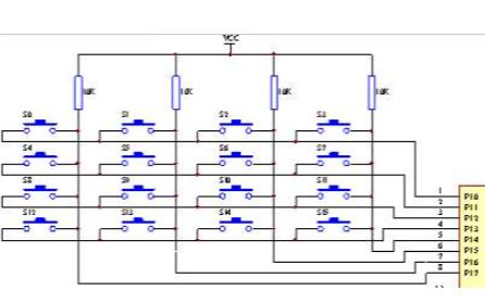 使用單片機實現矩陣鍵盤反轉掃描的C語言實例免費下載