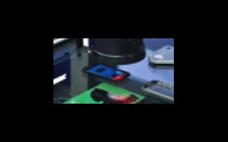 艾迈斯半导体推出一款符合汽车标准的电容式传感器