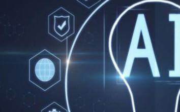 重点领域人工智能治理挑战及对策研究工作研讨会 在线上成功举办