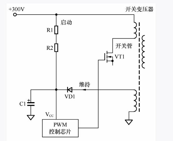 开关电源里的启动电路有哪几种形式