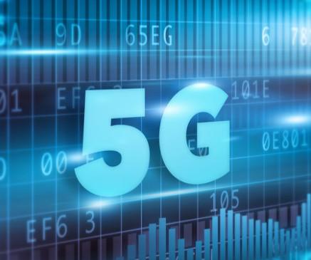 MEC将成为5G落地发展的关键推力