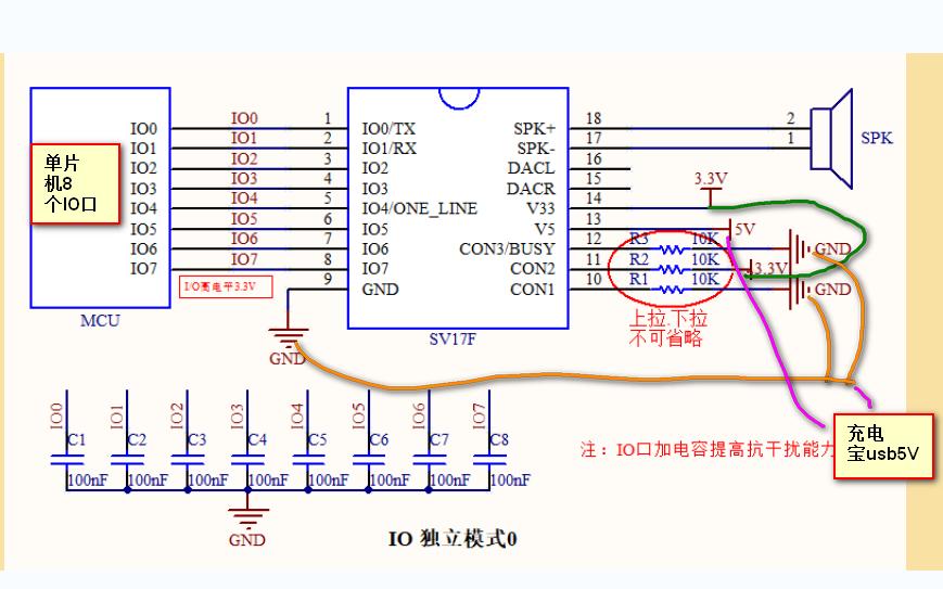 使用51开发板设计的小闹钟程序和电路图以资料合集