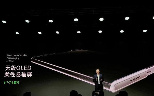 OPPO卷軸屏全新概念機震撼發布