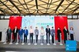 """""""2021年PTC ASIA 30周年特别活动计划"""",开启预热造势"""