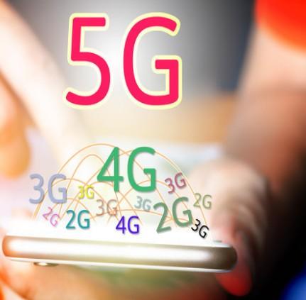 """中国移动:将""""5G+云""""打造成为数字经济发展的重要引擎"""