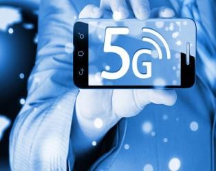 广东省即将举办首届世界5G大会