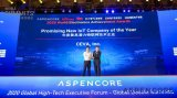 """CEVA荣获2020年全球电子成就奖""""年度最具潜力IoT新技术""""奖项"""