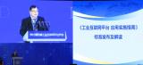 《工业互联网平台 应用实施指南(试行)》标准