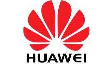 2020年全球无线通信网络技术发明专利排名出炉:华为第一