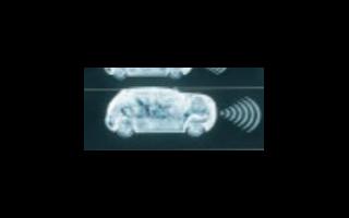 高通支持捷途汽車和騰訊車企打造數字座艙體驗