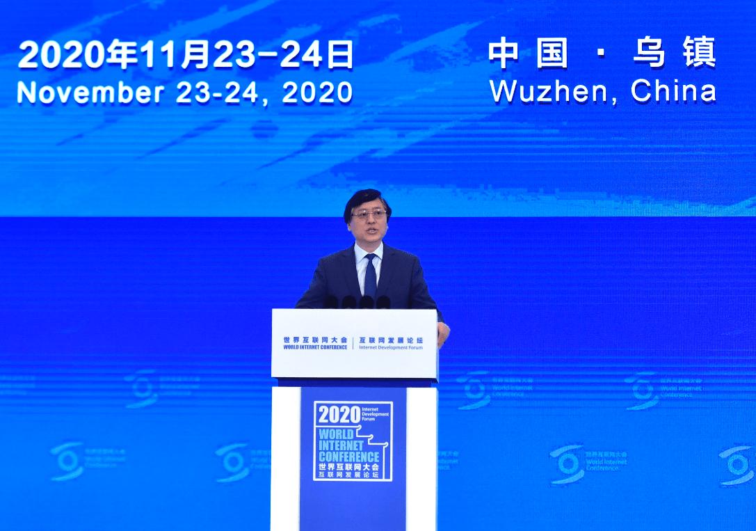联想杨元庆:5G是新技术架构的牵引
