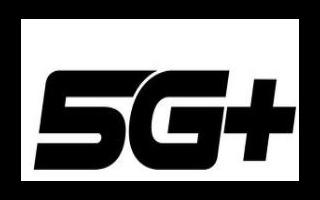 中国电信亮相首届中国5G+工业互联网大会,展出近20项创新成果