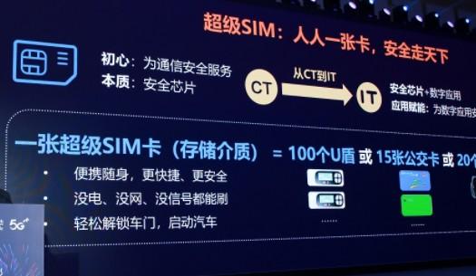 """中移互联网将面向合作伙伴推出""""一十百""""计划"""