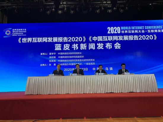 中国人工智能专利申请数量成全球第一