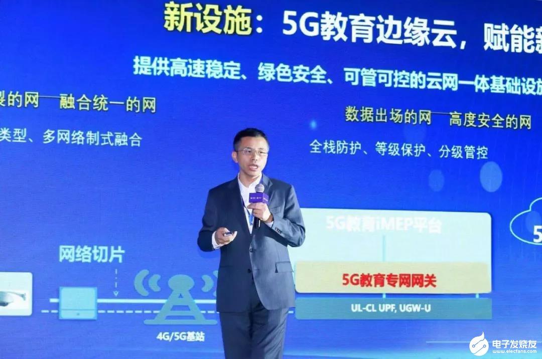 """中国移动""""1+3+5+N""""创新体系,实现5G行业..."""